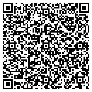 QR-код с контактной информацией организации ИП СЕВЕР