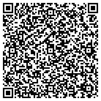 QR-код с контактной информацией организации Веб-студия Drufact