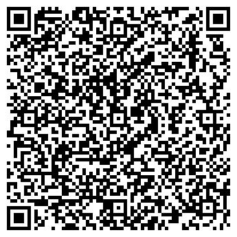 """QR-код с контактной информацией организации Общество с ограниченной ответственностью ООО """"Альфа Пресс"""""""