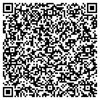 QR-код с контактной информацией организации Студия Рождественской
