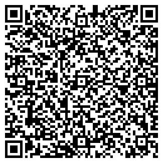 QR-код с контактной информацией организации COPYCENTR