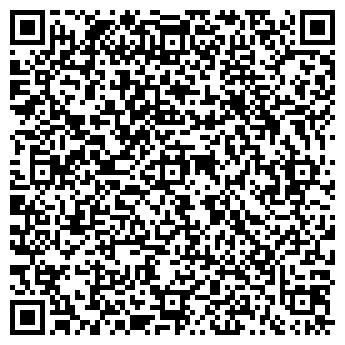 QR-код с контактной информацией организации «Fresh»