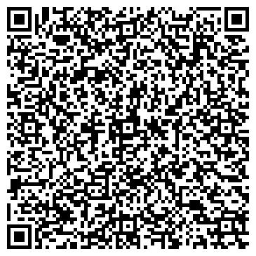 QR-код с контактной информацией организации интернет - магазин