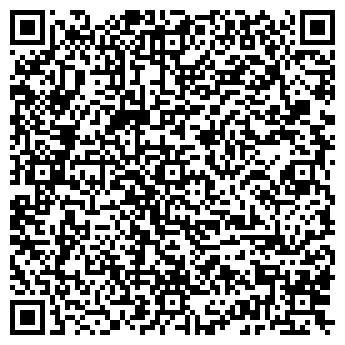 QR-код с контактной информацией организации арт 89