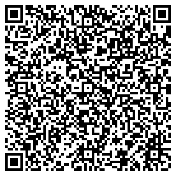 """QR-код с контактной информацией организации ЧП """"Феникс-плюс"""""""
