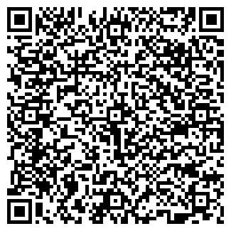 QR-код с контактной информацией организации АР-С