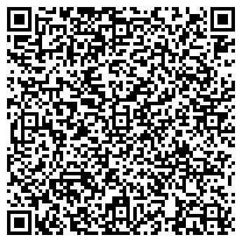 QR-код с контактной информацией организации ФОП Павлишин