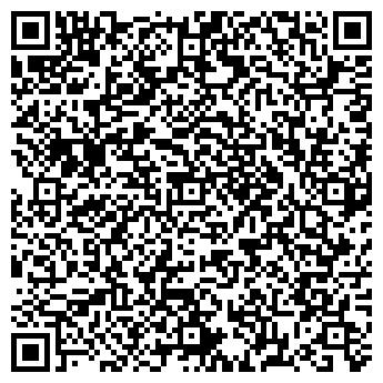 """QR-код с контактной информацией организации ООО """" 1 МАЯ """""""