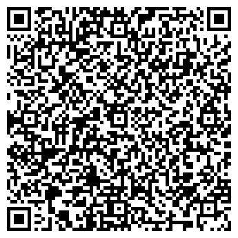 QR-код с контактной информацией организации Общество с ограниченной ответственностью ИП Асембаева