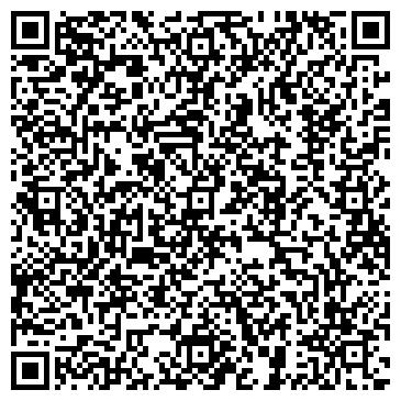 QR-код с контактной информацией организации ЧП ЛИРА