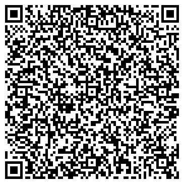"""QR-код с контактной информацией организации ИП """"Киндикбаев М.Н."""""""
