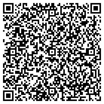 QR-код с контактной информацией организации ТОО «Фирма «Глори»