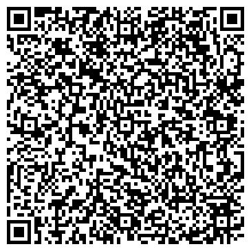 """QR-код с контактной информацией организации Субъект предпринимательской деятельности Рекламное агентство """"Дакота"""""""