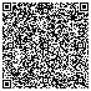 """QR-код с контактной информацией организации Мастерская рекламы """"БОЛАШАК 2013"""""""