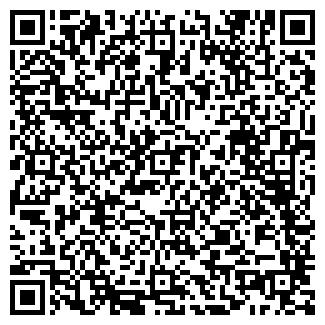 QR-код с контактной информацией организации Алтын-Орнек