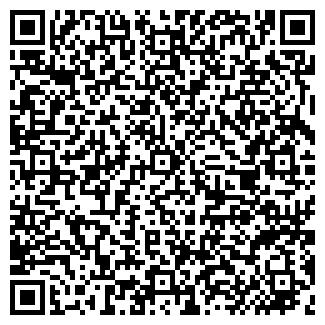 """QR-код с контактной информацией организации ТОО """"АВК+"""""""