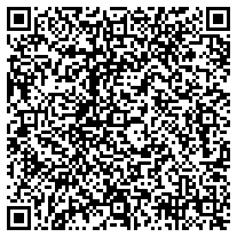 """QR-код с контактной информацией организации ТОО """"Златарь"""""""