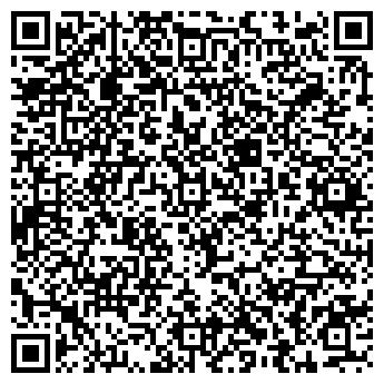 """QR-код с контактной информацией организации """"Антологія"""""""