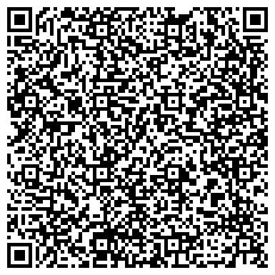 """QR-код с контактной информацией организации копировальный салон """"Лайтсервис"""""""