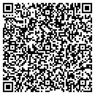 """QR-код с контактной информацией организации """"ТМП"""""""