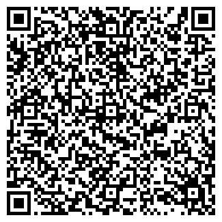 QR-код с контактной информацией организации MaestroPrint