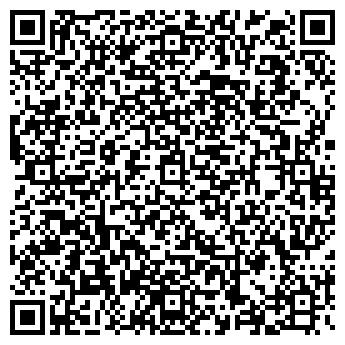 QR-код с контактной информацией организации Общество с ограниченной ответственностью ТОО Print Copmlex