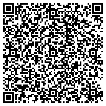 """QR-код с контактной информацией организации РВЦ """"Кулибин"""""""