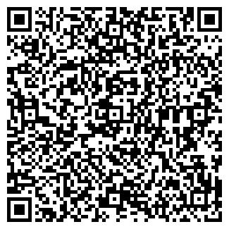 QR-код с контактной информацией организации ИП «Sadykov & Сompany»