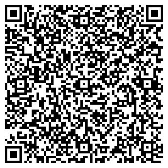 QR-код с контактной информацией организации Другая «Архив kz»