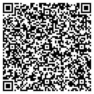 QR-код с контактной информацией организации ИП Кенжебаев