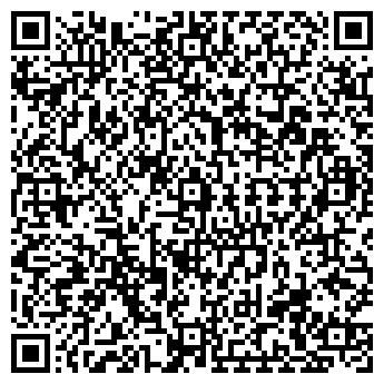 """QR-код с контактной информацией организации ЧПТУП """"РЕАСОН"""""""