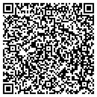 QR-код с контактной информацией организации Пригласительные