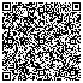 """QR-код с контактной информацией организации ТОО """"Айдагара"""""""