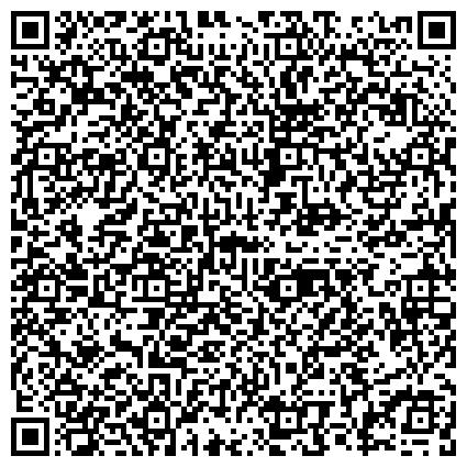 QR-код с контактной информацией организации Рекламное агентство «ЖИРАФ»