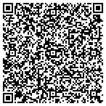 QR-код с контактной информацией организации Студия Print line