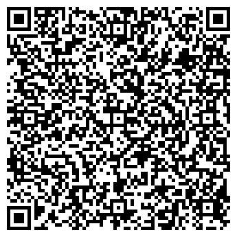 """QR-код с контактной информацией организации ТОВ """"ОКАРТ АСПЕКТ"""""""