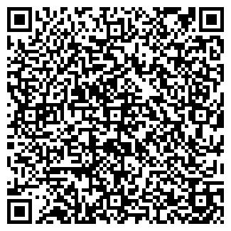 QR-код с контактной информацией организации Up-Studio