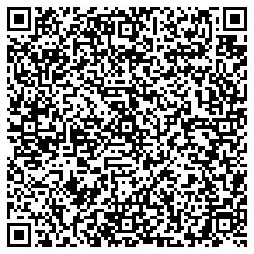 QR-код с контактной информацией организации Бук принт (Book-Print), чп