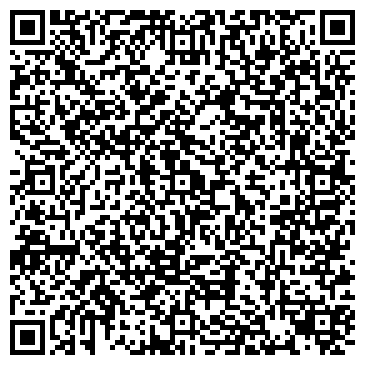QR-код с контактной информацией организации Литографика,ООО