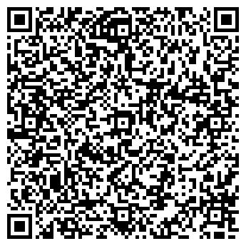 QR-код с контактной информацией организации ООО Artico