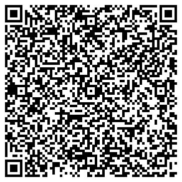 """QR-код с контактной информацией организации """"Фама"""" - рекламна агенція"""