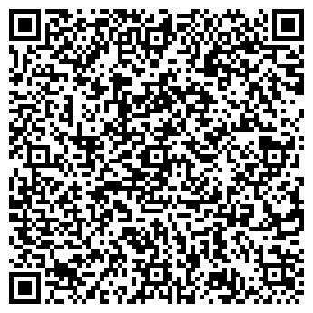 QR-код с контактной информацией организации ООО «ВИТАЛ-ПРЕСС»