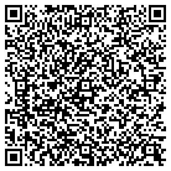 QR-код с контактной информацией организации Point of Reference