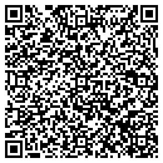 QR-код с контактной информацией организации ООО РАЙДЕР-ПРО