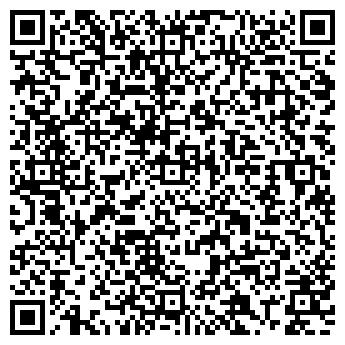 """QR-код с контактной информацией организации Компания """"Max'L"""""""