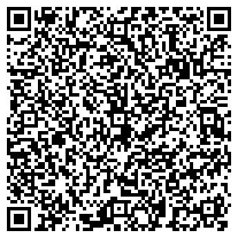 QR-код с контактной информацией организации Кирица Н. А., ИП