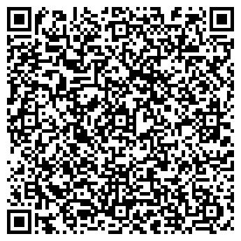 QR-код с контактной информацией организации Ахтямова Е. Л., ИП