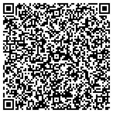 """QR-код с контактной информацией организации Субъект предпринимательской деятельности Интернет магазин """"BabyDen"""""""