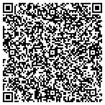 QR-код с контактной информацией организации Билый А.С., ЧП