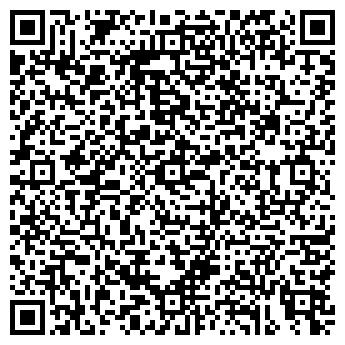 QR-код с контактной информацией организации Интернет магазин детских товаров Ка-ля-Ка-ля-Ка-ля